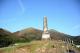 Monument to the Battle of Amaiur
